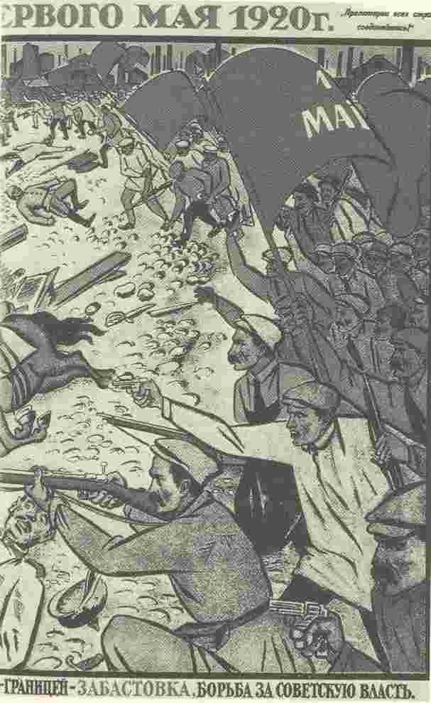 蘇聯,1920年五一海報