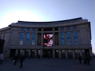 Снимок с Xiaomi Redmi Note 3 Pro
