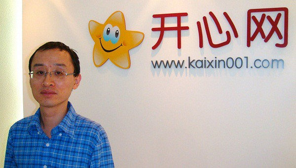 Even if three disciples from the Palace may not be successful: kaixin