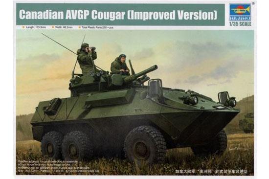 Ouvre-boîte AVGP Cougar Improved version [Trumpeter 1/35] 24452025169_167b45c17e_o