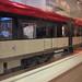 New Metro for Riadh