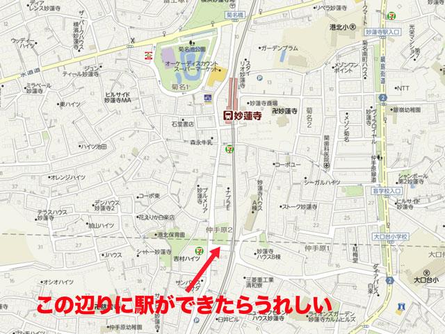 妙蓮寺駅付近
