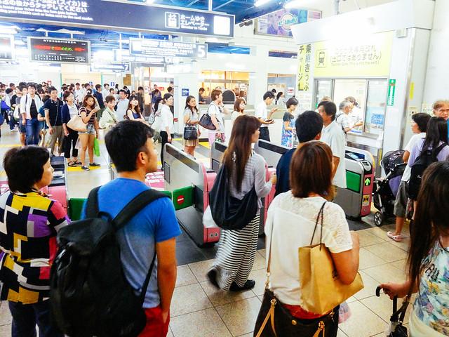 Nishi Funabashi Station