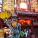 Beijing - Liu Laogen Grand Stage
