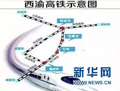 图片自新华网