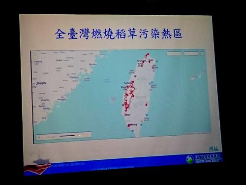20160223環署公害陳情汙染熱區