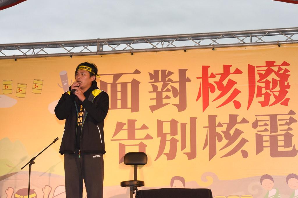 時代力量黨主席、立委黃國昌回應廢核訴求。(攝影:宋小海)
