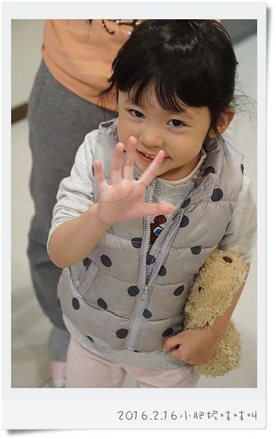 【小貝貝日記】充滿矛盾的2歲10個月