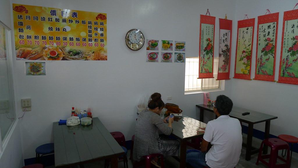 小琉球美食 越南異國料理 新移民的好滋味 小琉球朵小路民宿推薦