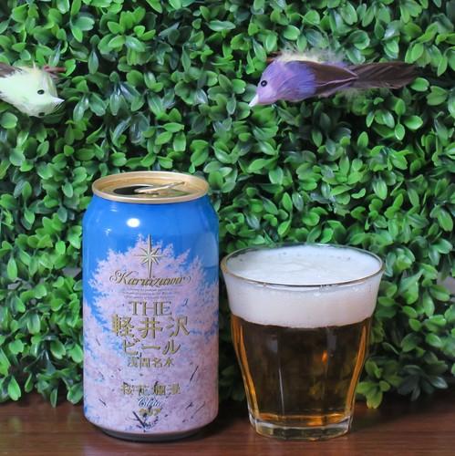 ビール:軽井沢ビール桜花爛漫(クリア)