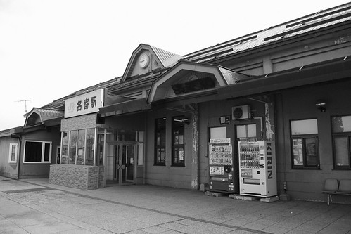 Nayoro Station on APR 02, 2016 (1)