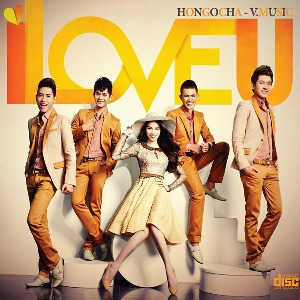 Hồ Ngọc Hà & V.Music – I Love You – 2012 – iTunes AAC M4A – Album