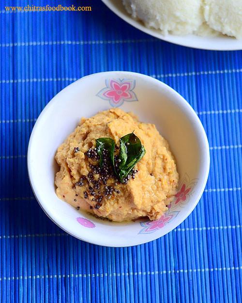 Radish chutney recipe