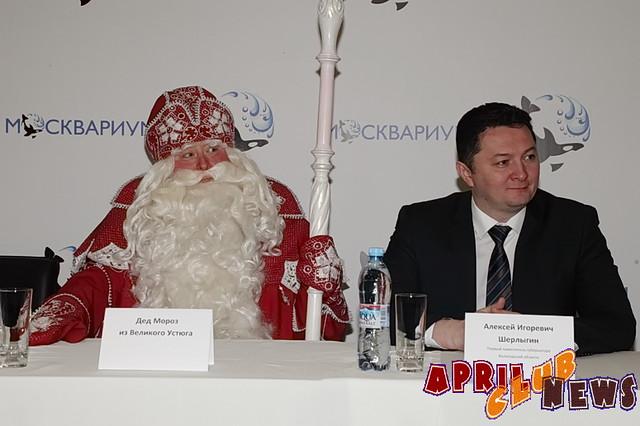 Дед Мороз и Алексей Шерлыгин