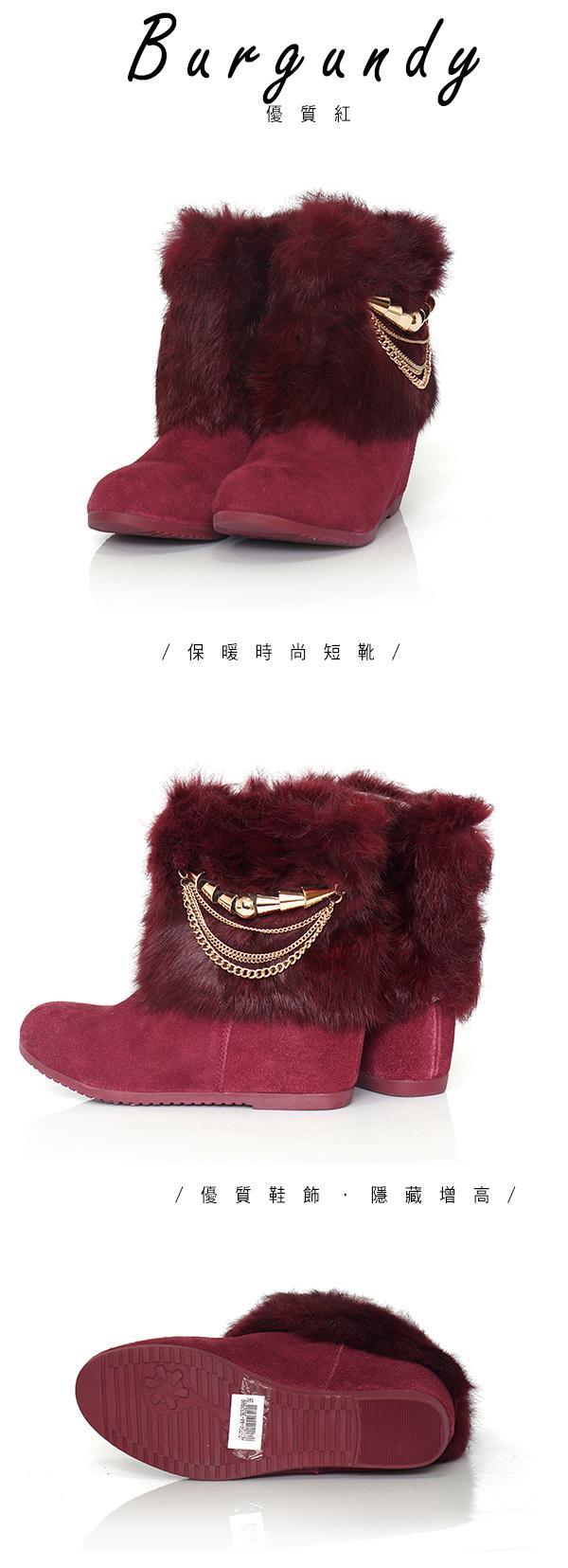 短靴,O'vimi,保暖時尚短靴,隱藏增高,腿部線條,直線而上,優質紅,專櫃品牌鞋,百貨專櫃鞋。