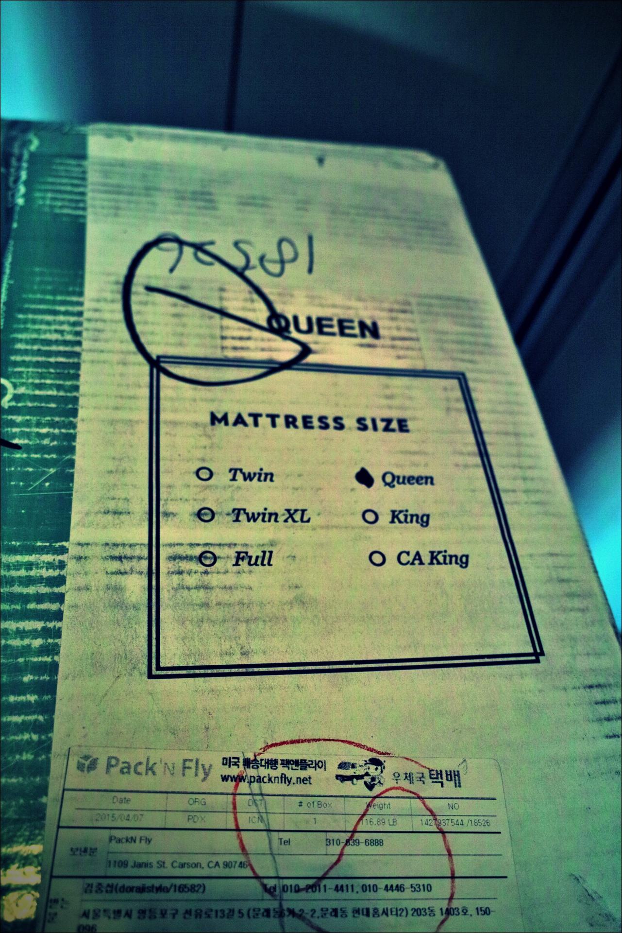 퀸 사이즈-'캐스퍼 메모리폼 매트리스 the casper mattress'
