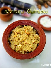Sweet pongal in pot