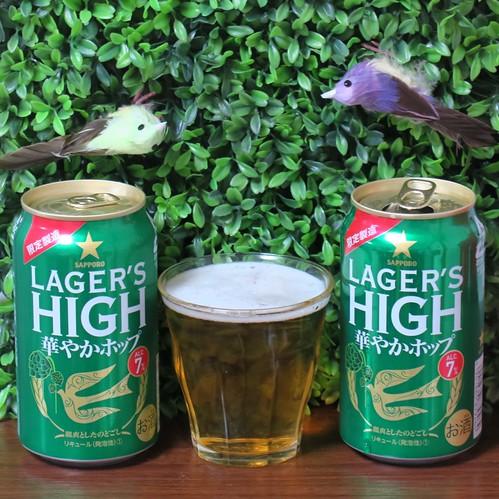 ビール:ラガーズハイ 華やかホップ