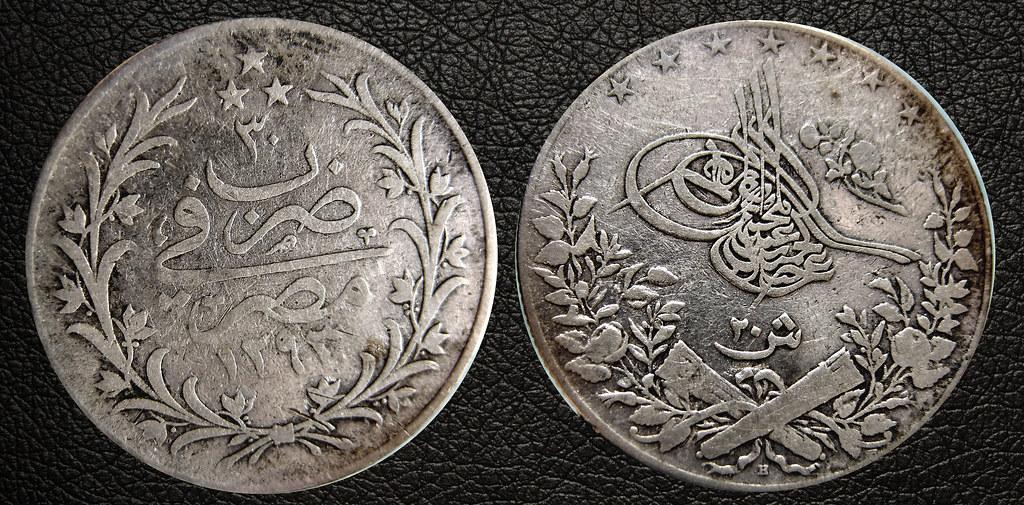 20 Qirsh Egipto 1905 (AH1293/30) 24958234465_524d054e05_b