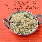 Milagu Jeeraga Aval/Pepper Cumin Poha Recipe