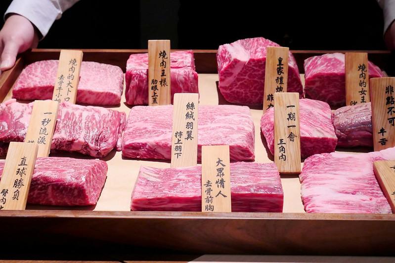 26465837555 30219d150b c - 【熱血採訪】樂軒究極和牛燒肉:不用到東京也有豪華一頭牛燒肉!自慢牛一頭盛合全9+黑毛和牛雙人4800元一次吃到厚切牛舌 橫隔膜肉 三角肉 羽下肉 菲力沙朗 無骨牛小排大滿足!
