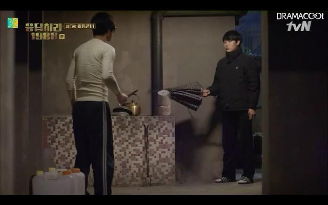 Drama 2015] Answer Me 1988 응답하라 1988 - Page 508 - k