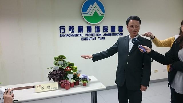 20160308淨化室內空氣植物