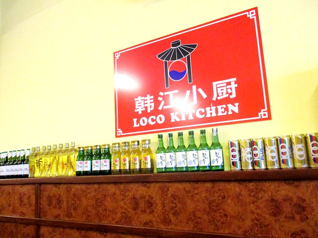 Loco Kitchen, Sibu 3