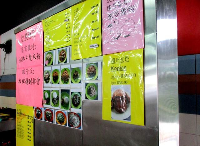 Chopsticks chu char stall