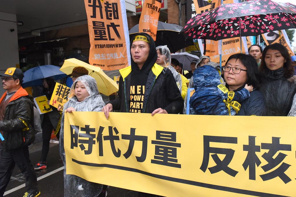 今年剛加入國會的政黨時代力量參與廢核遊行。(攝影:宋小海)