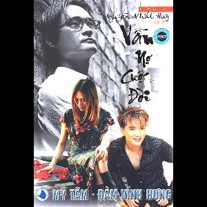 Đàm Vĩnh Hưng & Mỹ Tâm – Vẫn Nợ Cuộc Đời – 2004 – iTunes AAC M4A – Album