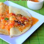 Tomato Gosthu Recipe