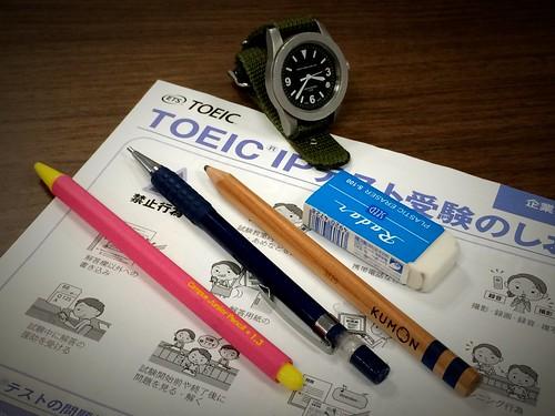 TOEIC IPテスト