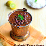 Kashmiri Rajma grvay for rice,chapathi