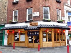Picture of Tokyo Diner, WC2H 7JP