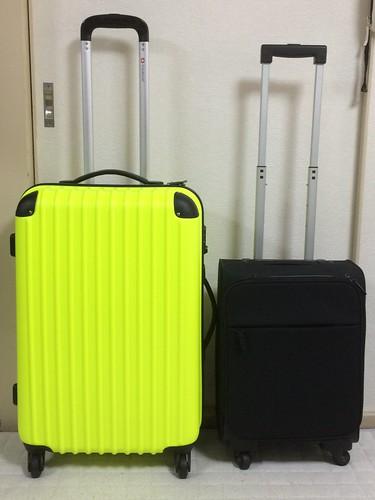 大きめスーツケース来た!