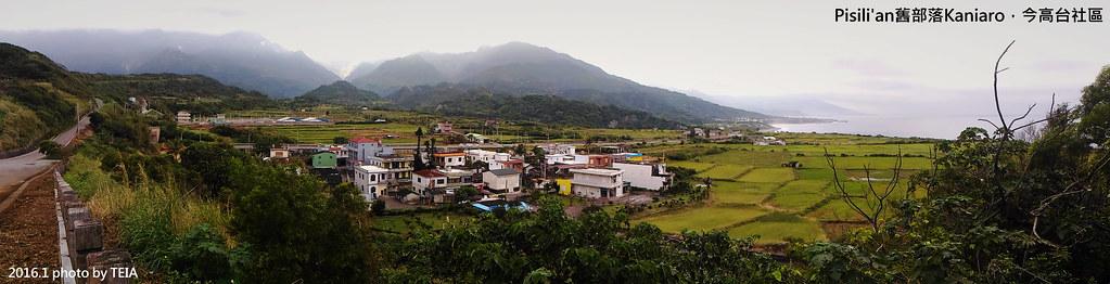 2016 舊部落全景