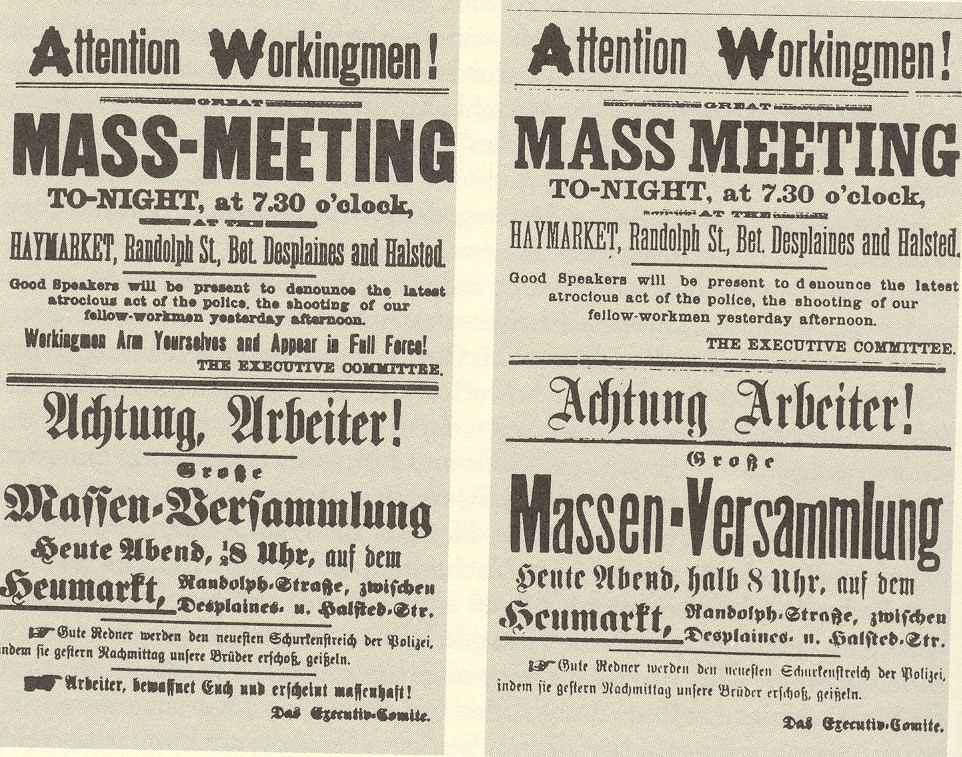 乾草市場集會海報:左邊是舊版本,右邊是新版本