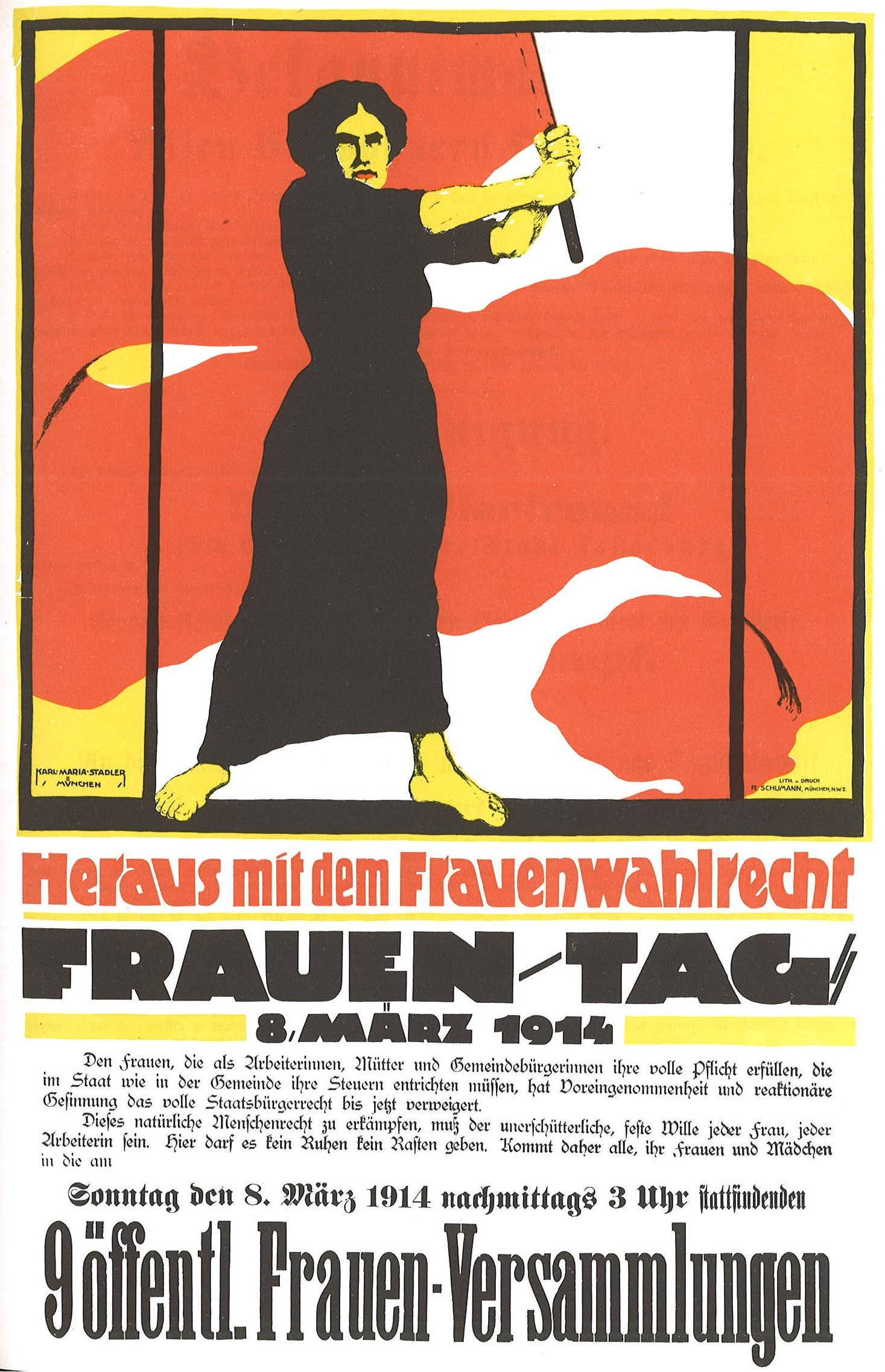 國際勞工婦女節(International Working Women's Day, IWD)宣傳海報。