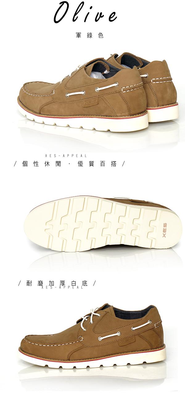 XES,休閒鞋,真皮,個性休閒,加厚白底,優質百搭_軍綠,自在,男鞋,百貨專櫃鞋