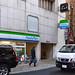 広島市中区銀山町 薬研堀通り 高田ビル ポエム ファミリーマート銀山町店