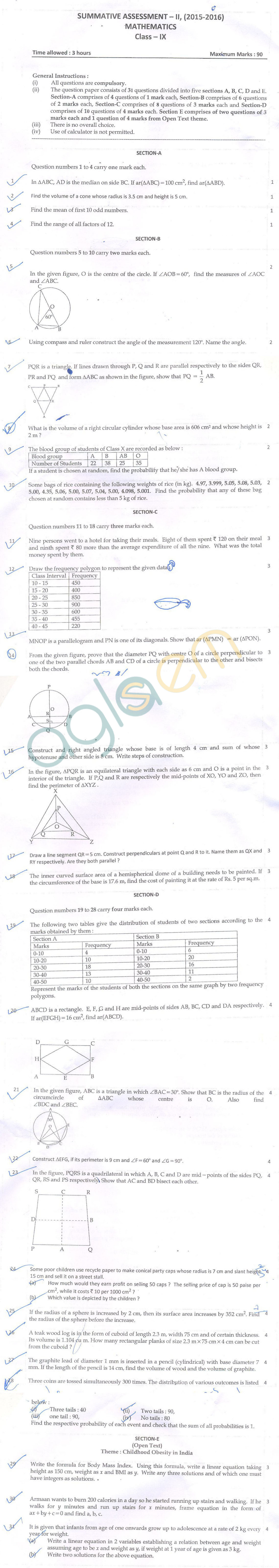 maths sa 1 question paper and answers Cbse website or cbse syllabus, sample papers, test papers website  can  someone give me tricky questions from cbse class 10 mathematics for sa1   you can find class x sa1 and sa2 question papers at cbsetoday dot com but they  do.