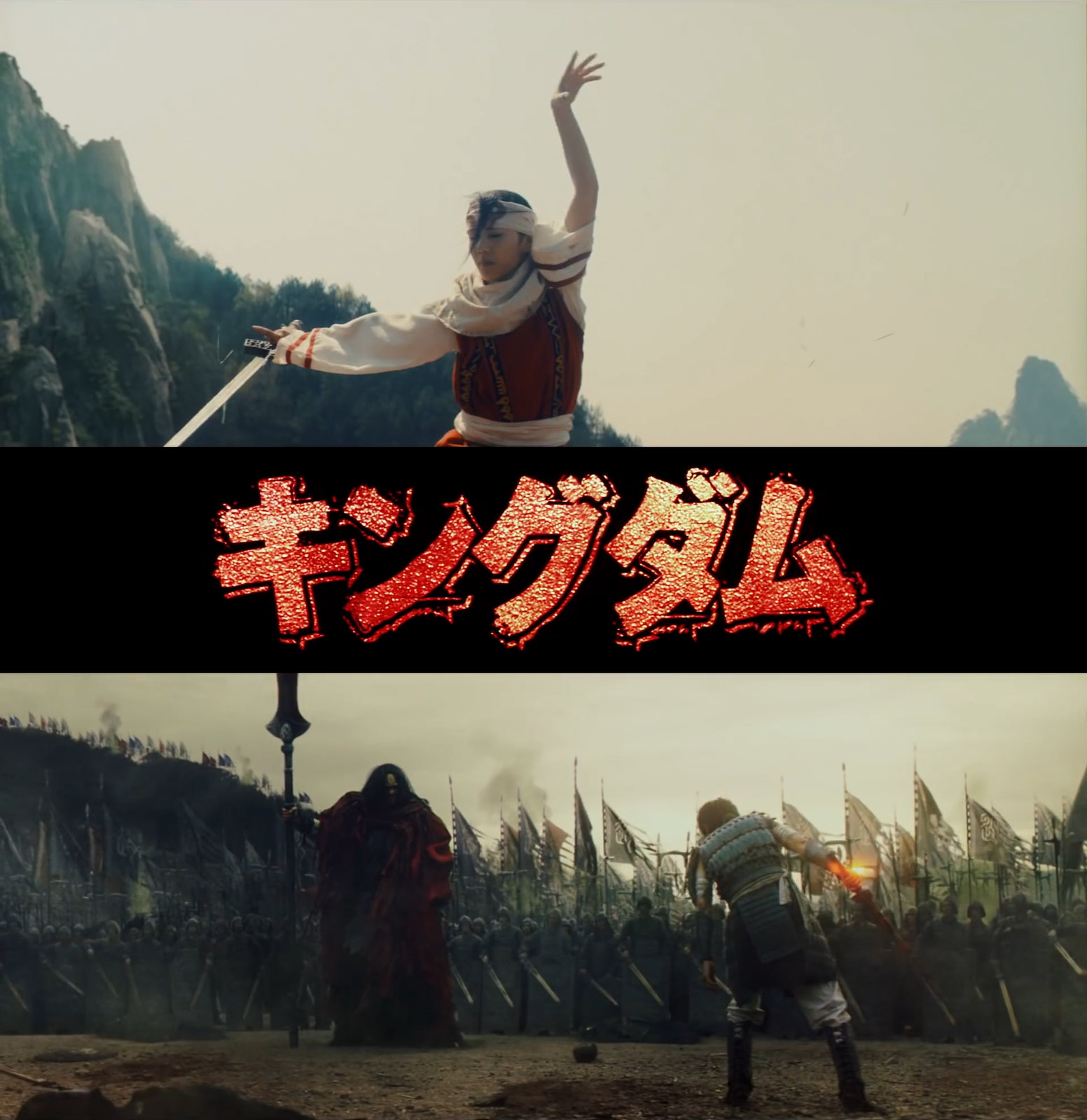 160419(1) -「李信×羌瘣×龐煖」戰場廝殺、漫畫《王者天下》連載10週年紀念『3分鐘微電影』正式公開!