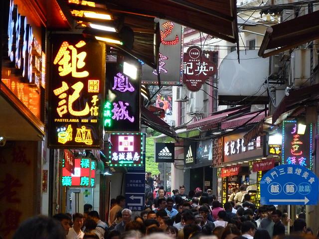 Calle del centro de Macao
