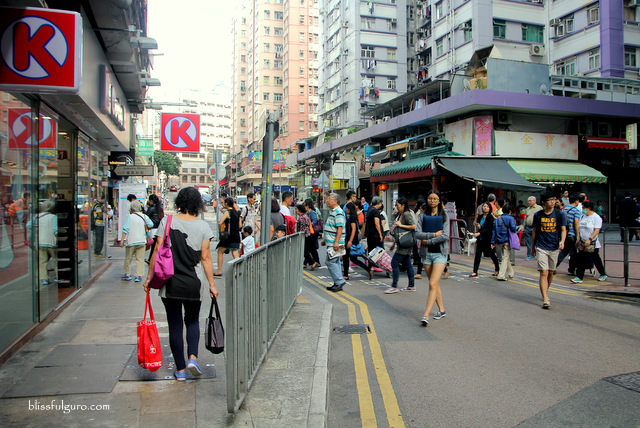 Hong Kong Hung Hom