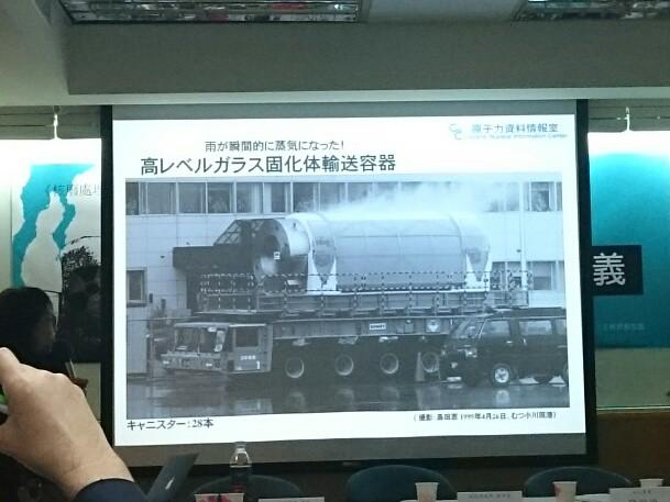 0227高階核廢料