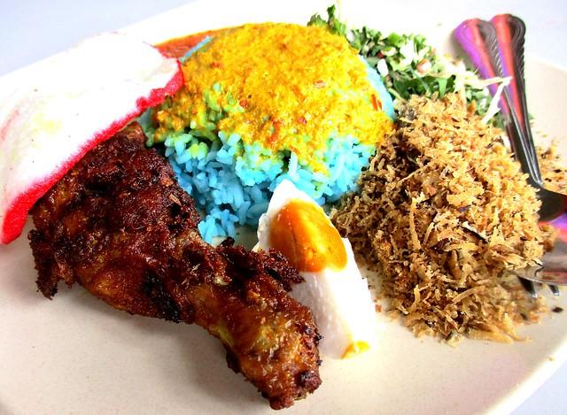 Sri Tanjung nasi kerabu 1
