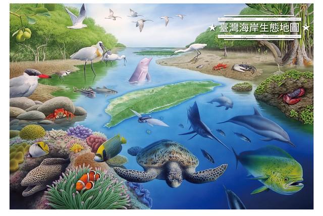 臺灣海岸生態地圖