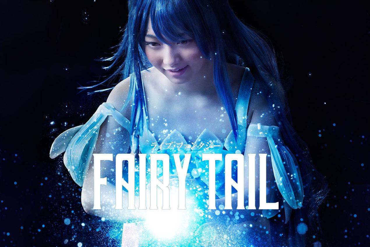 160303(2) - 天空的巫女「溫蒂·瑪貝爾」夢幻造型出爐、真人舞台劇《FAIRY TAIL》發表第3位女主角海報!