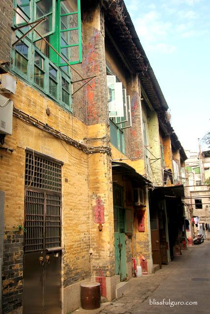 Macau Houses